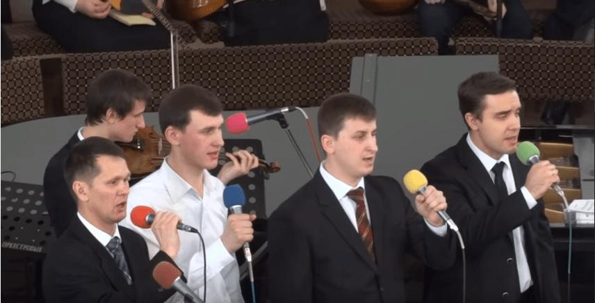 Kvartet s instrumentami Tserkov' Bozh'ya istinna, sluzhi Bogu iskrenne