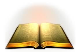 План и ссылки на чтение Библии!