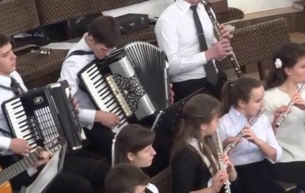 Струнный оркестр дуэт Ликуйте, восторженно пойте народы