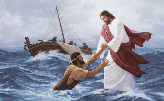 Доверие Богу