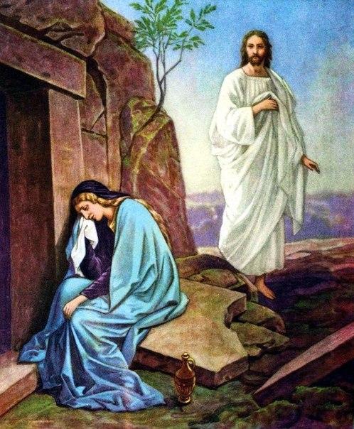 Mariya ishchet Iisusa