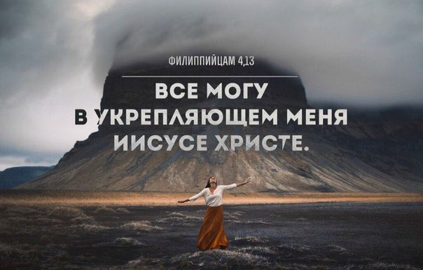 Бог помощник