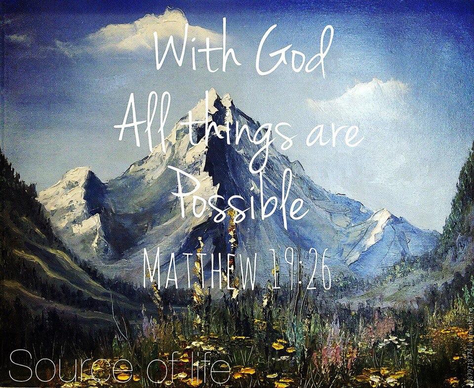 A Iisus, vozzrev, skazal im chelovekam eto nevozmozhno, Bogu zhe vse vozmozhno