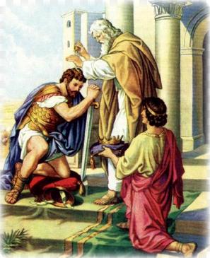 David zhil po Bozh'im zapovedyam i zakonam