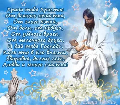 Khrani tebya Gospod'