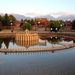 vid na fontan v Almaty