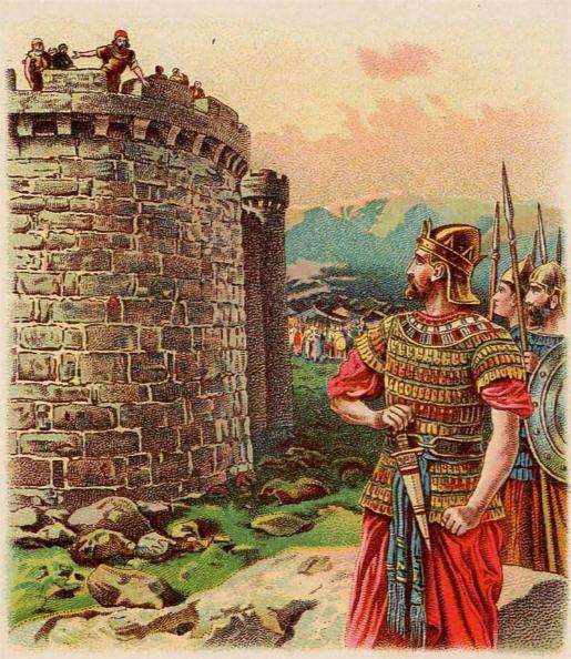 David zakhvatyvaet Ierusalim