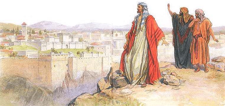 I khranil Gospod' Davida vezde, kuda on ni khodil