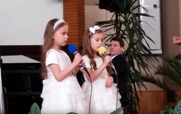пение Иисус любит деток