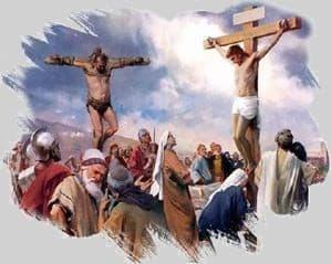 svyaz mezhdu nami i Bogom