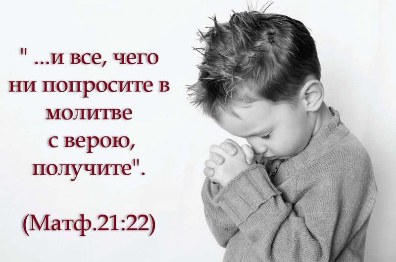 molitva i razum