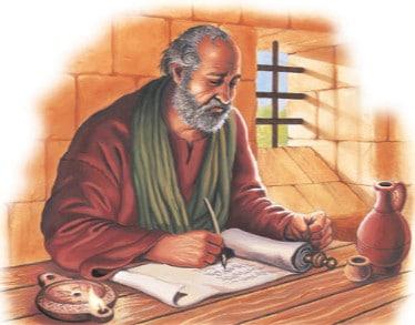 Apostol Pavel sluzhitel'