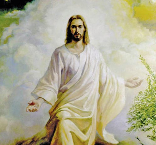 Iisus Miloserdnyy
