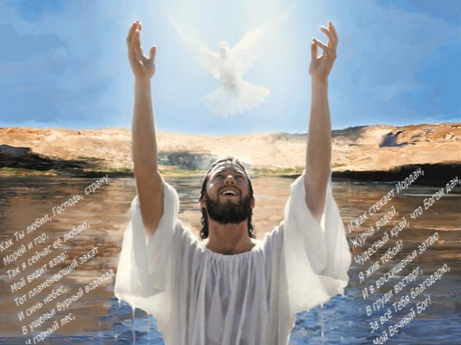 kogo Bog vpisal v knigu zhizni