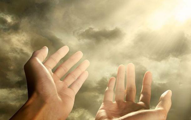 12 Сентября — Ежедневные размышления.