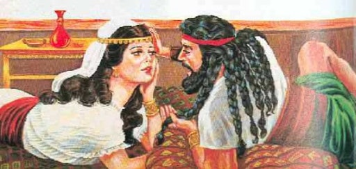 primer lyubvi Sulamita