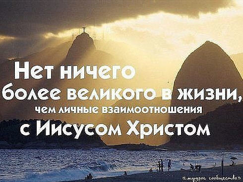 mnogo-mozhet-usilennaya-molitva-pravednogo