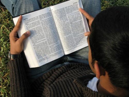Бог — Отец Небесный; Псалом 3