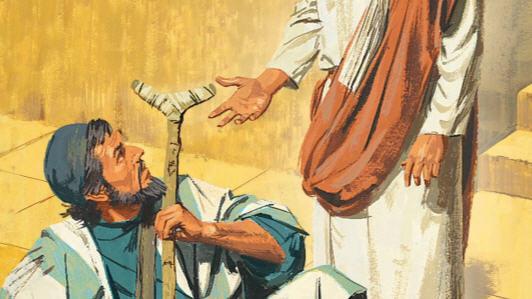 Iisus istselyaet kaleku