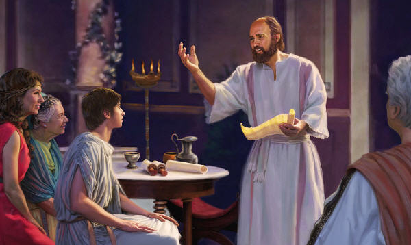 sluzhit Gospodu Iisusu