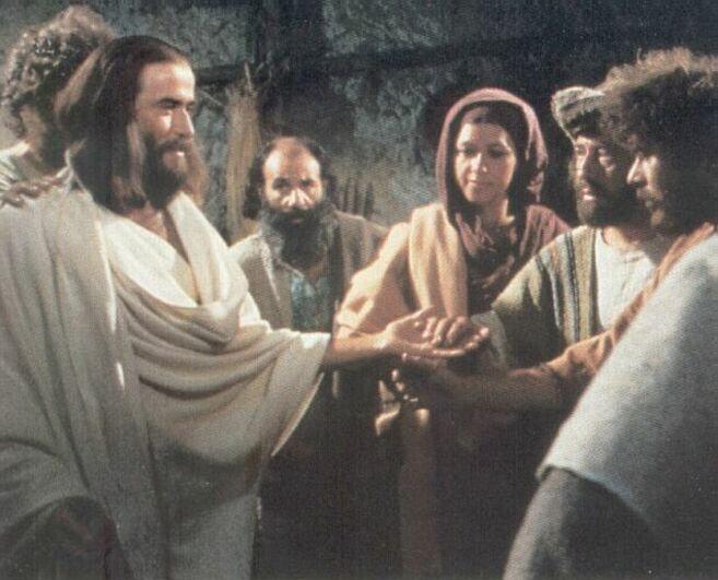 Iisus Mir vam