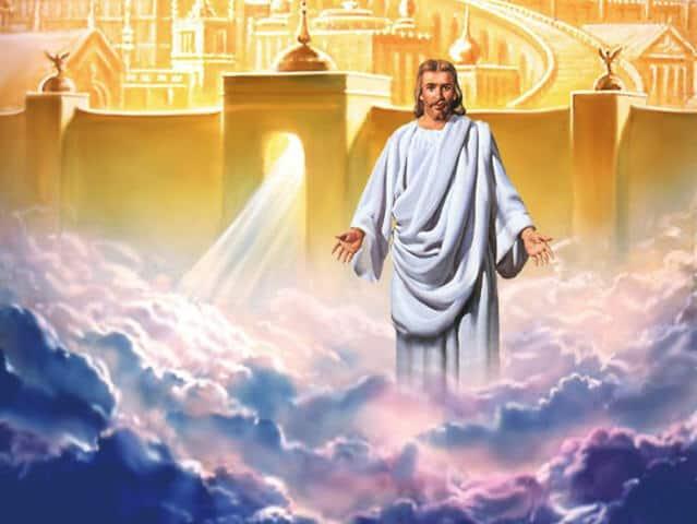 nebesa obetovannye