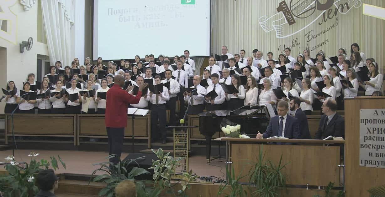 Muzykalnyy vecher ts Golgofa