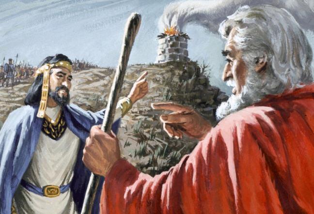 Saul Samuil galgal