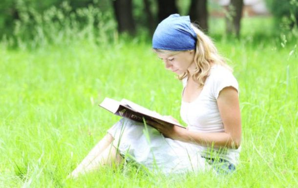 20 Июня — Чтение на каждый день