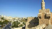 Просите мира Иерусалиму