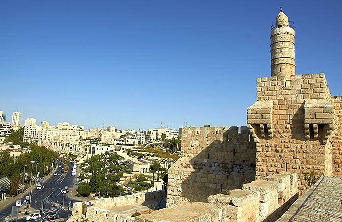 Prosite mira Ierusalimu