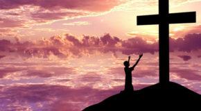 У Господа спасение!