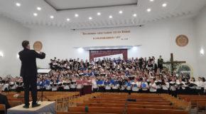 Праздник Христианских хоров 2018