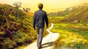 Путь жизни