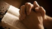 В ответ на молитву