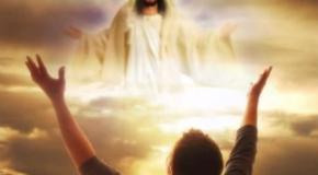 Верующий принят Богом