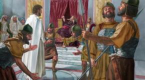 Царство Мое не от мира