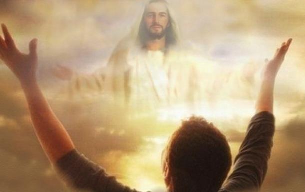 Истинное поклонение