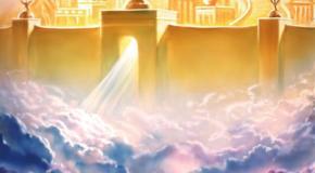Божия верность