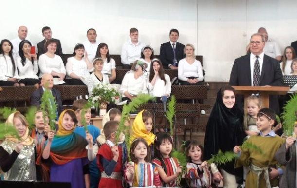 Праздник Въезд Христа в Иерусалим