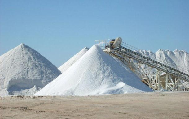 Вы — соль земли