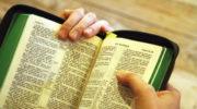 Только Библию