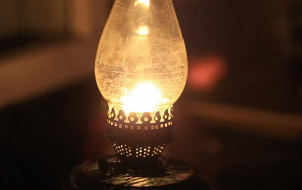Вы — свет мира