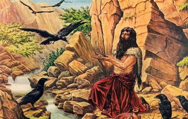 Упование на Бога